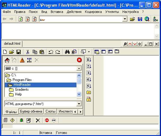 Html Reader - фото 2